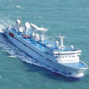 远洋测量船船载天线面型测量(图1)