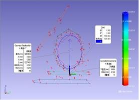 燃气轮机大型钣金件空间几何关系检测(图2)